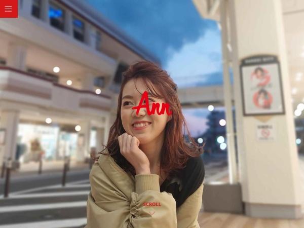 Screenshot of www.ann-web.co.jp
