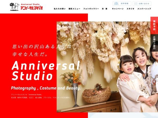 Screenshot of www.anniversal.jp