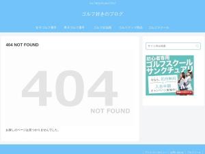 http://www.aobagolf.jp/amusement/index.html