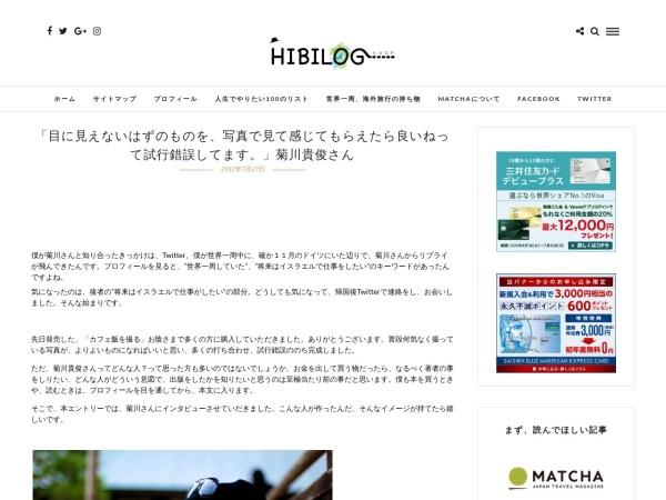 http://www.aokiu.com/2012/07/27/kikukawasan/