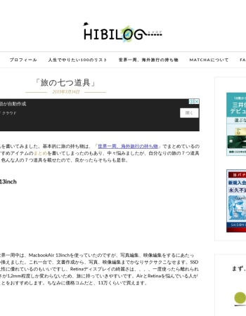 http://www.aokiu.com/2013/03/14/7items/