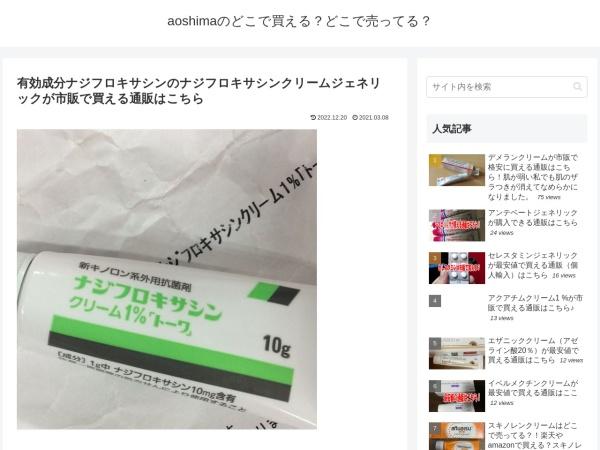 http://www.aoshimajinja.sakura.ne.jp/kigan7.html