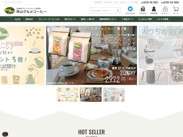 Screenshot of www.aoyama-gc.co.jp
