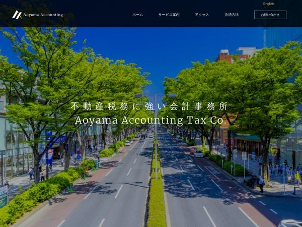Screenshot of www.aoyama-kaikei.co.jp