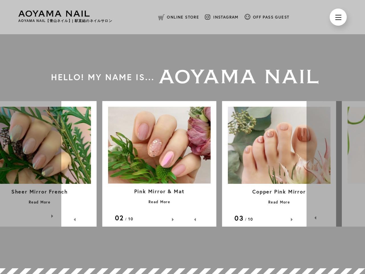 AoyamaNail青山本店