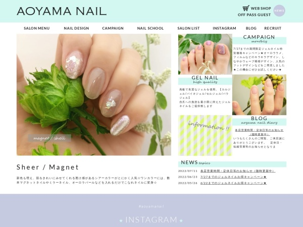 http://www.aoyama-nail.com