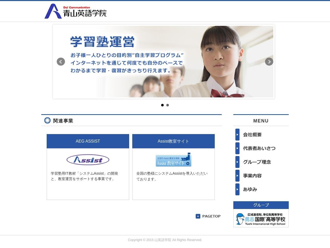 KEN日本語学院