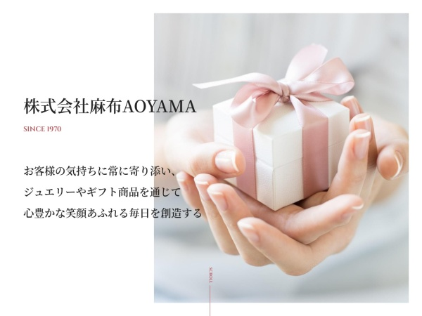 Screenshot of www.aoyama21.co.jp