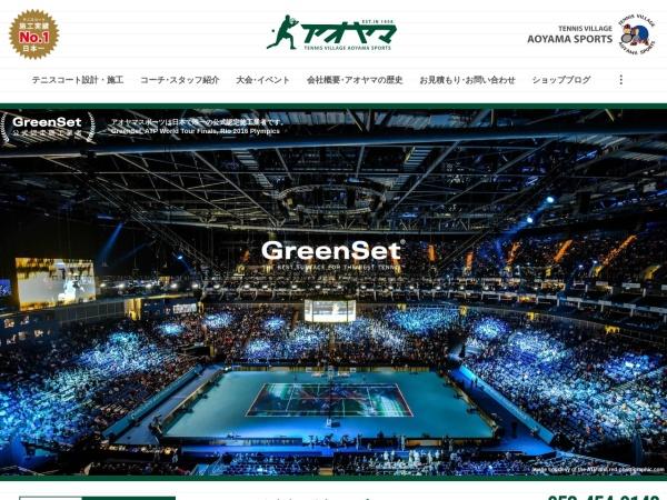 Screenshot of www.aoyamasp.co.jp
