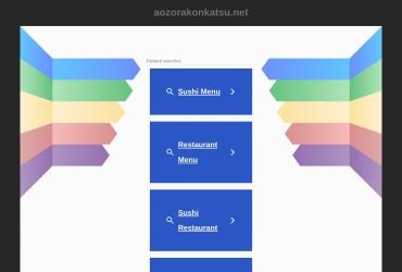 Screenshot of www.aozorakonkatsu.net