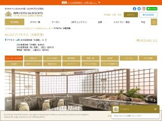 http://www.apahotel.com/hotel/kansai/07_osakatenma/index.html