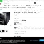 Screenshot of www.apc.com