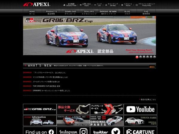 http://www.apexi.co.jp/apexi/