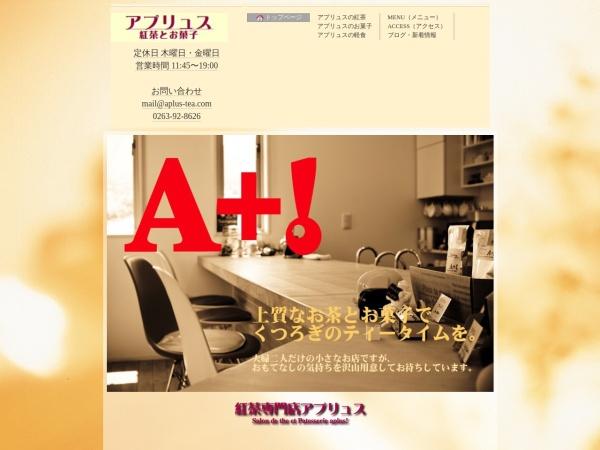 http://www.aplus-tea.com