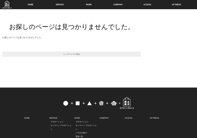 http://www.apollonia.co.jp/fdjinbo.html