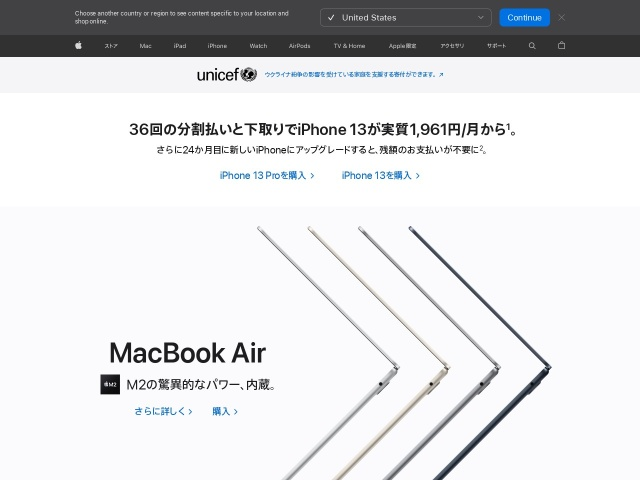 http://www.apple.com/jp/