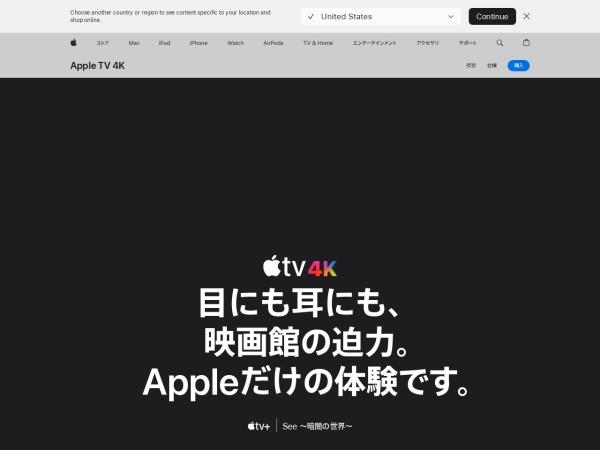 http://www.apple.com/jp/appletv/