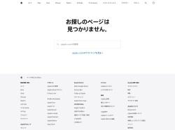 http://www.apple.com/jp/business/accelerator/plan/define-your-app.html