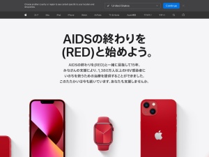 http://www.apple.com/jp/product-red/
