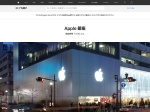 http://www.apple.com/jp/retail/ginza/