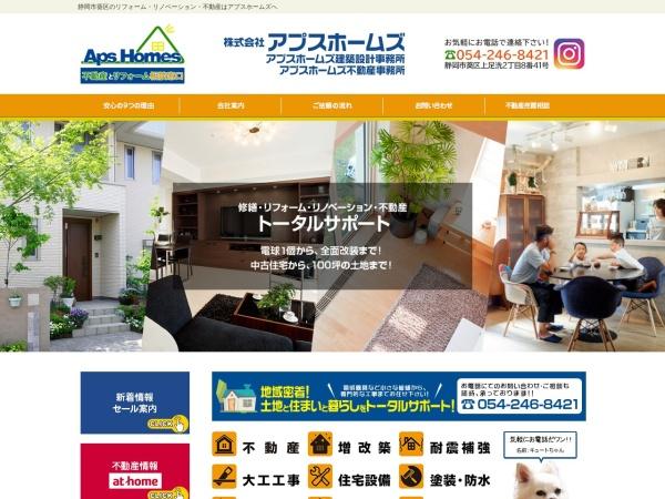 http://www.aps-homes.com