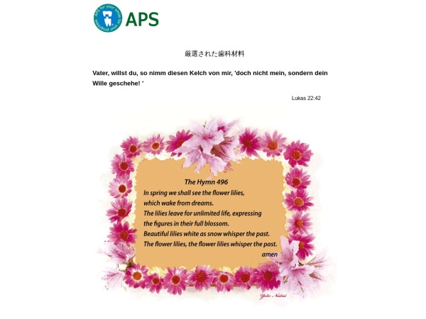 Screenshot of www.apsbona.com