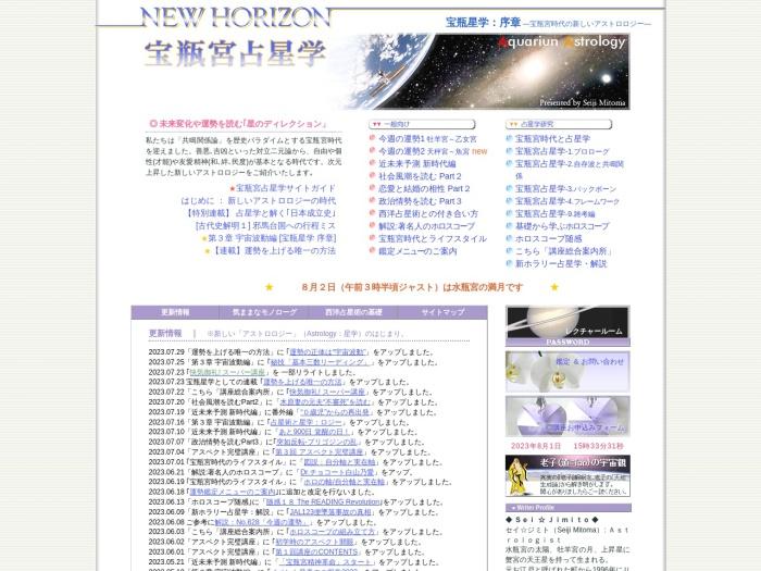 http://www.aqast.net/index.html