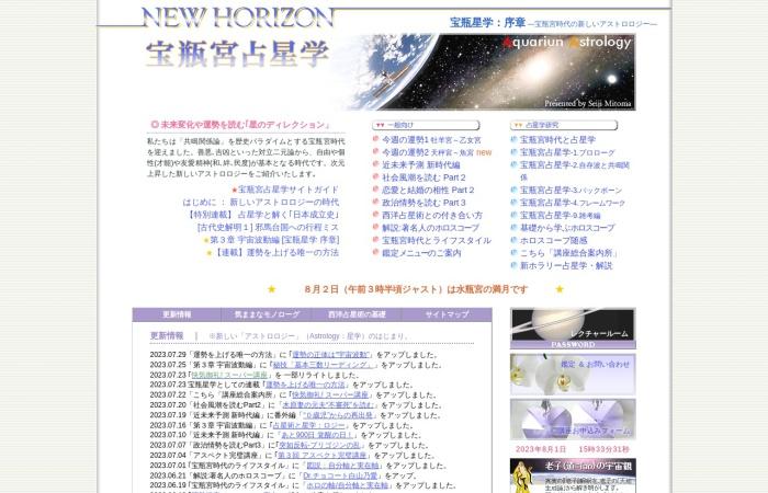 Screenshot of www.aqast.net