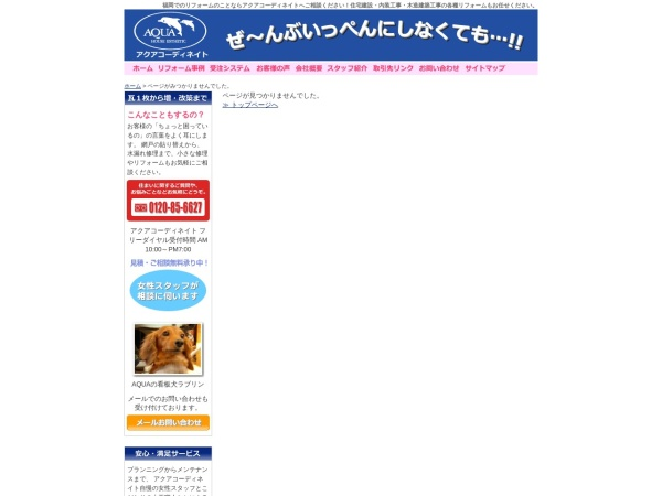 http://www.aqua-8888.com/%20http://douga-plus.itp.ne.jp/embed/0Ab9osL0GKgG
