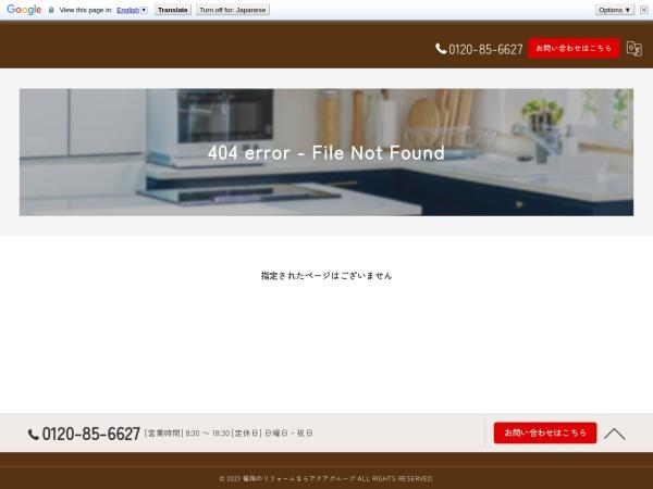 Screenshot of www.aqua-8888.com