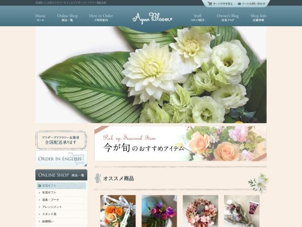 http://www.aqua-bloom.com