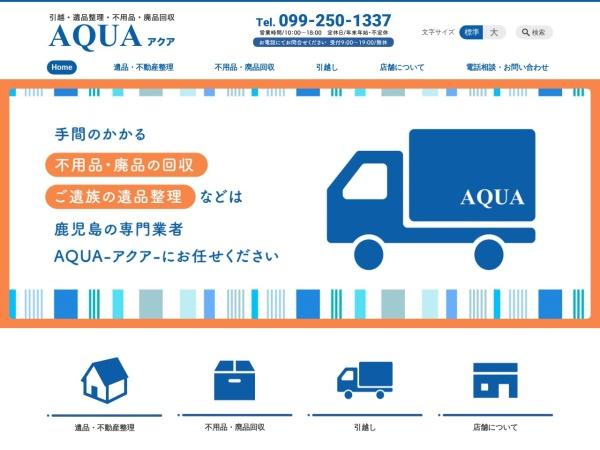 Screenshot of www.aqua-kagoshima.com