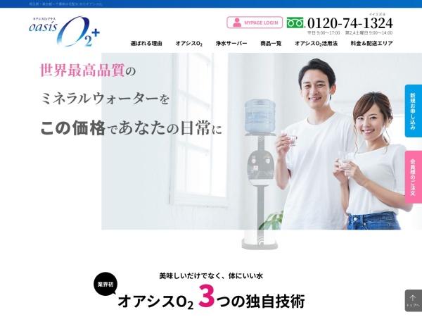 Screenshot of www.aqua-kitakanto.co.jp