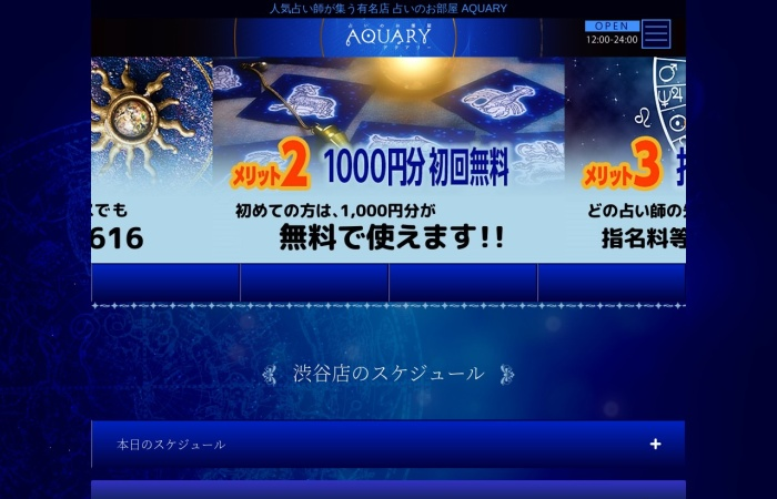 http://www.aquary.jp/movie/index.html