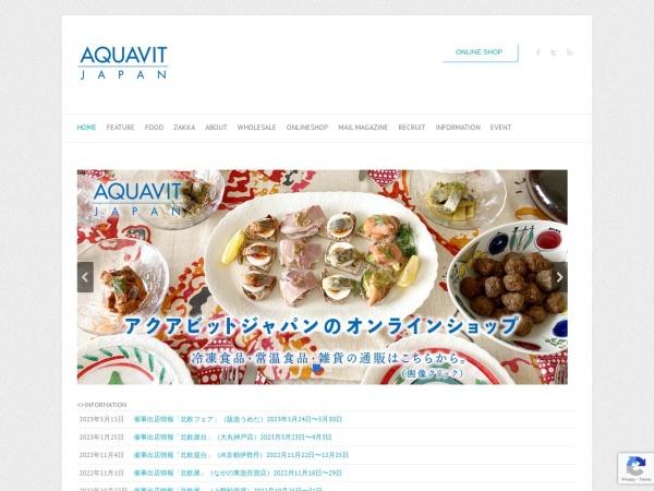 http://www.aquavitjapan.com