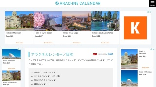 とにかくシンプル!印刷して使う便利な無料の2013年カレンダー(PDF)