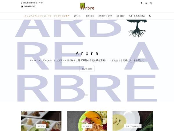 Screenshot of www.arbre-fr.jp