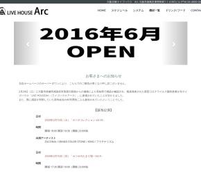 大阪京橋ライブハウス Arc