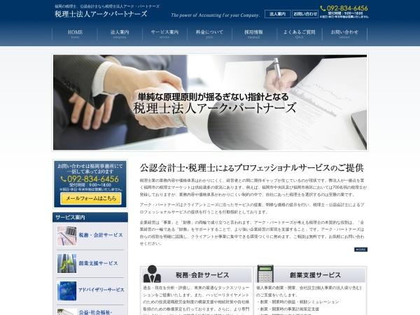Screenshot of www.arc-partners.or.jp