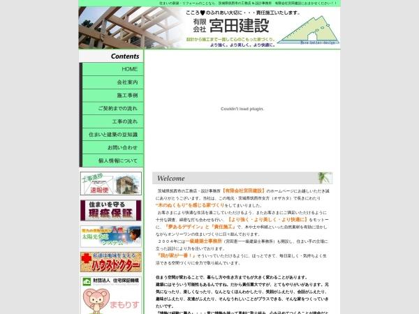 Screenshot of www.archi-miyata.com