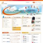 Screenshot of www.arcs-g.co.jp