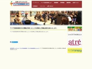 http://www.arcship.jp/asia/