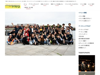 http://www.arcship.jp/y151-200