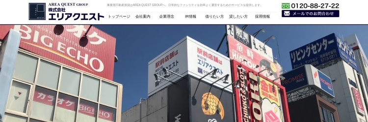 Screenshot of www.area-quest.com