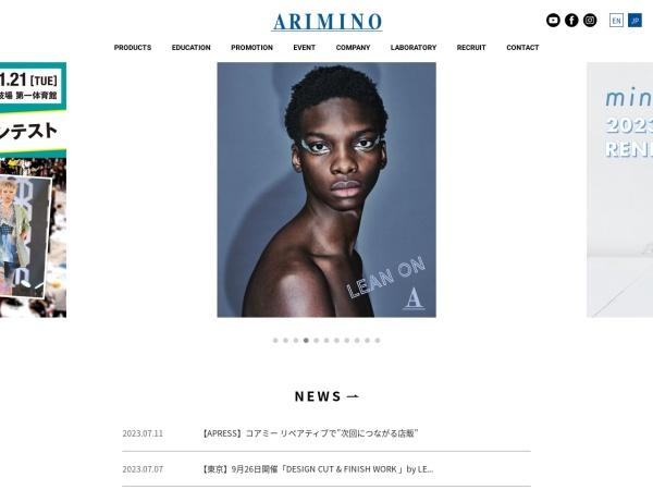 http://www.arimino.co.jp