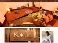 http://www.aroma-kokua.com/