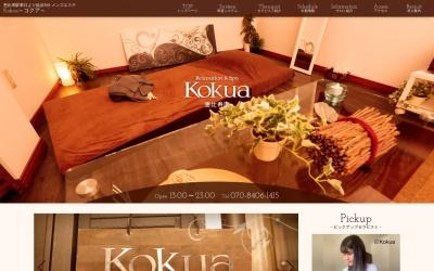 Screenshot of www.aroma-kokua.com