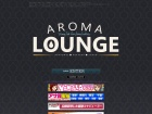 http://www.aroma-lounge.jp/