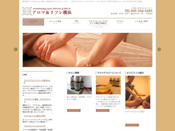 Screenshot of www.aroma-refle.com