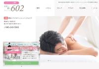 Screenshot of www.aroma-relax.com